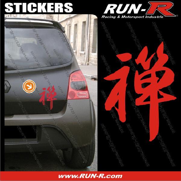 1 sticker KANJI ZEN 19 cm - ROUGE