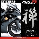 2 stickers KANJI ZEN 16 cm - ARGENT