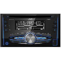Autoradio avec ecran video KW-R510 - Autoradio 2DIN CDMP3WMA - USB - 4x50W -> KW-R520