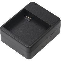 Batterie Photo - Optique WHIPEARL HM005 Batterie