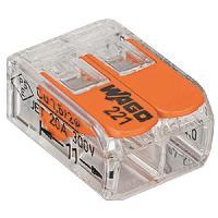Borne - Bornier Pack de 50 Bornes de connexion universelle tous conducteurs -Type 2212 entrees