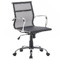 Chaise - Fauteuil De Bureau KAURI Chaise de bureau - Tissu noir et chrome - L 54x P 57 x H 89-99 cm - Aucune