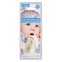 Desodorisant Auto - Parfum Auto Desodorisant Flacon - 5ml - Parfum Bebe - ADNAuto