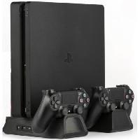 Fixation - Support Console Presentoir vertical pour PS4 Slim et Pro - Konix