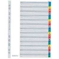 Intercalaire Paquet de 20 intercalaires alphabetiques A4 - Carte coloree - Strongline