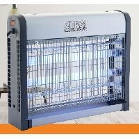 Jardinage Lampe anti-moustique en aluminium pour nuisibles volants Zero Moustique - Pour une surface de 60 m2 Aucune