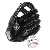 Kit Baseball - Pack Baseball - Ensemble Baseball CHRONOSPORT Set Gant + Balle de Baseball - Generique