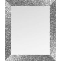 Miroir Miroir - Moulure 60 x 15 cm - Interieur 40 x 50 cm - Argente lumineux