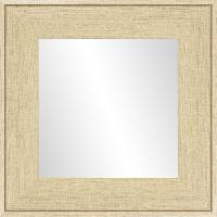 Miroir Miroir Ds - MDF - 46x46 cm - Beige