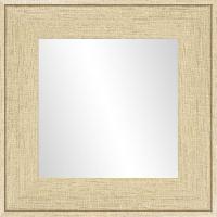 Miroir Miroir Ds - MDF - 46x46 cm - Beige - Generique