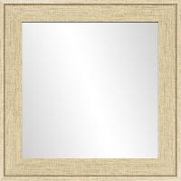 Miroir Miroir Ds - MDF -  50x50 cm - Beige - Generique