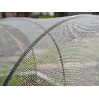 """Paillage - Voile - Protection Culture NATURE Voile anti-insectes """"volants"""" 2 X 5m"""