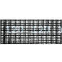 Ponceuse - Polisseuse grille de poncage - 93x230 mm - Grain 120
