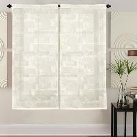 Rideau - Store - Accessoire Paire vitrage 2x60x160 cm - Beige