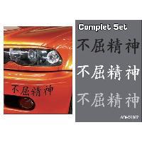 Stickers Monocouleurs 3 Jeux de lettres chinoises adhesives NoirChromeBlanc - ADNAuto