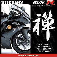 Stickers Moto generiques 2 stickers KANJI ZEN 16 cm - BLANC