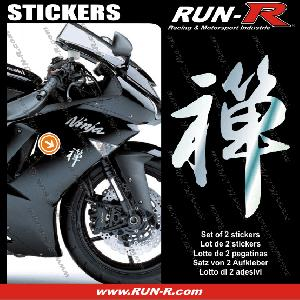 Stickers Moto generiques 2 stickers KANJI ZEN 16 cm - CHROME