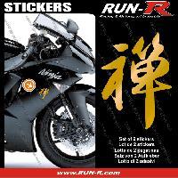 Stickers Moto generiques 2 stickers KANJI ZEN 16 cm - DORE