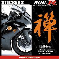 Stickers Moto generiques 2 stickers KANJI ZEN 16 cm - ORANGE