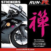 Stickers Moto generiques 2 stickers KANJI ZEN 16 cm - ROSE