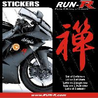 Stickers Moto generiques 2 stickers KANJI ZEN 16 cm - ROUGE Run-R Stickers