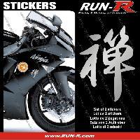 Stickers Motos 2 stickers KANJI ZEN 16 cm - ARGENT