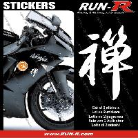Stickers Motos 2 stickers KANJI ZEN 16 cm - BLANC