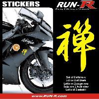 Stickers Motos 2 stickers KANJI ZEN 16 cm - JAUNE - Run-R Stickers