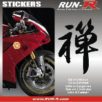 Stickers Motos 2 stickers KANJI ZEN 16 cm - NOIR