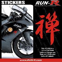 Stickers Motos 2 stickers KANJI ZEN 16 cm - ROUGE - Run-R Stickers