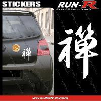 Tuning 1 sticker KANJI ZEN 19 cm - BLANC Run-R Stickers