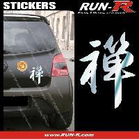 Tuning 1 sticker KANJI ZEN 19 cm - CHROME Run-R Stickers
