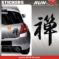 Tuning 1 sticker KANJI ZEN 19 cm - NOIR Run-R Stickers