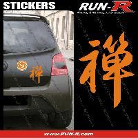 Tuning 1 sticker KANJI ZEN 19 cm - ORANGE Run-R Stickers