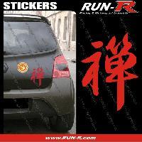 Tuning 1 sticker KANJI ZEN 19 cm - ROUGE Run-R Stickers