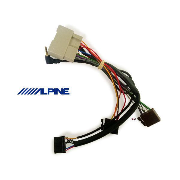ALP-LR136 - Cable Adaptation pour commande au volant ALP-3RL100 - Land Rover Freelander 04-07 [Voiture : Land Rover > FreeLander > FreeLander (96-06)]