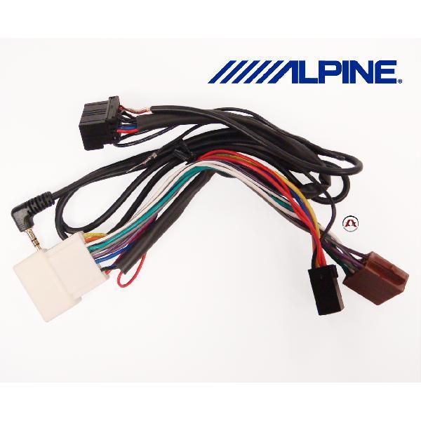 ALP-MI347 - Cables Adaptation pour commande au volant ALP-3RL100 - Mitsubishi/Citroen/Peugeot [Voiture : Citroen > C-Crosser (07-12)] [Voiture : Citroen > C4 Aircross (ap12)] [Voiture : Mitsubishi > ASX (ap10)] [Voiture : Mitsubishi > Lancer > ...