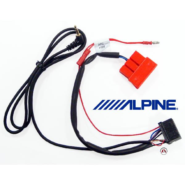 ALP-NS235 - Cables Adaptation pour commande au volant ALP-3RL100 - Nissan - ADNAuto [Voiture : Nissan > 350 Z (03-09)] [Voiture : Nissan > Almera > Almera N16 (00-06)] [Voiture : Nissan > Almera Tino (00-06)] [Voiture : Nissan > Micra > Micra (K12
