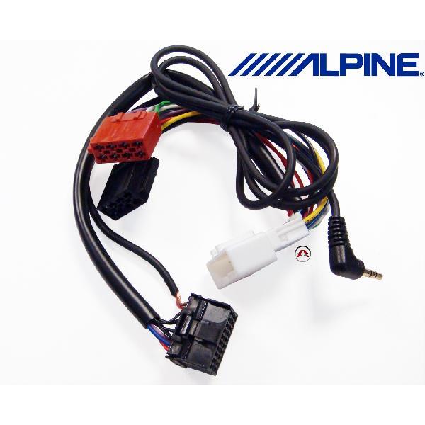 ALP-NS251 - Cable Adaptation pour commande au volant ALP-3RL100 - Nissan [Voiture : Nissan > Micra > Micra (K12 - 03-10)] [Voiture : Nissan > Micra > Micra (K13 - 10-17)] [Voiture : Nissan > Navara 3 (D40 - 04-17)] [Voiture : Nissan > Note 1 ...