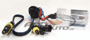 Ampoules de Rechange Kit Xenon ADNAutoMID - 1 Ampoule H1 de rechange pour kit Xenon 8000K 12V 35W
