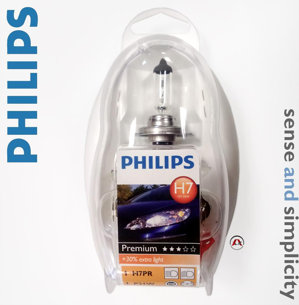 ampoule voiture h7 12v philips coffret h7 vision. Black Bedroom Furniture Sets. Home Design Ideas