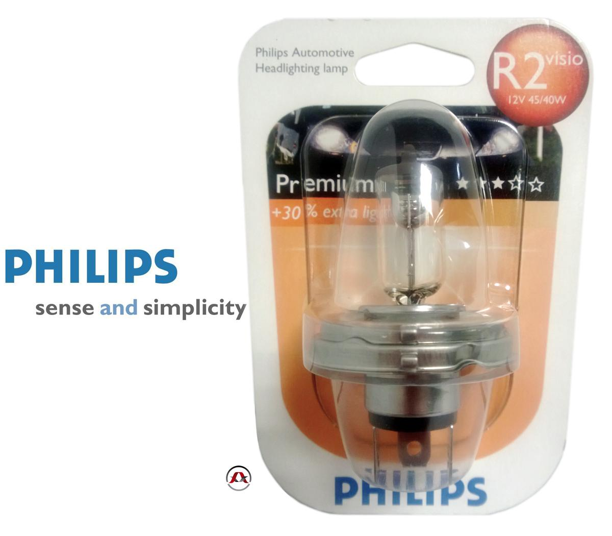 ampoule voiture r2 philips r2 vision 12v h4. Black Bedroom Furniture Sets. Home Design Ideas