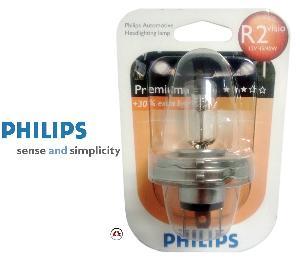 ampoule voiture r2 philips vision philips 12v. Black Bedroom Furniture Sets. Home Design Ideas