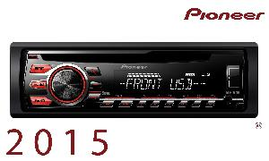 Autoradio CD MP3 Pioneer - DEH-1700UB - Autoradio CD MP3/WMA/FLAC - 4x50W - USB/AUX/Android - Rouge - 2015 -> DEH-1900UB