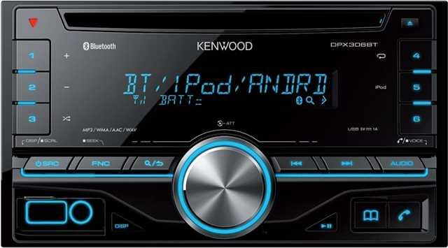kenwood dpx 306bt autoradio 2din cd bluetooth dpx. Black Bedroom Furniture Sets. Home Design Ideas