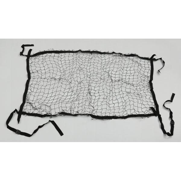 Filet Pare-chien renforce - Noir - 130x87cm