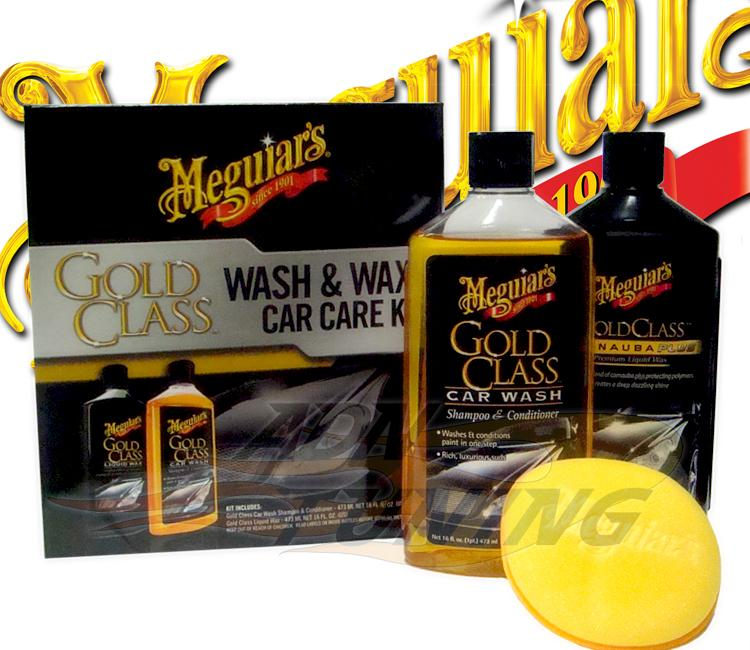 lustrants et cires meguiars pack gold class 37188. Black Bedroom Furniture Sets. Home Design Ideas