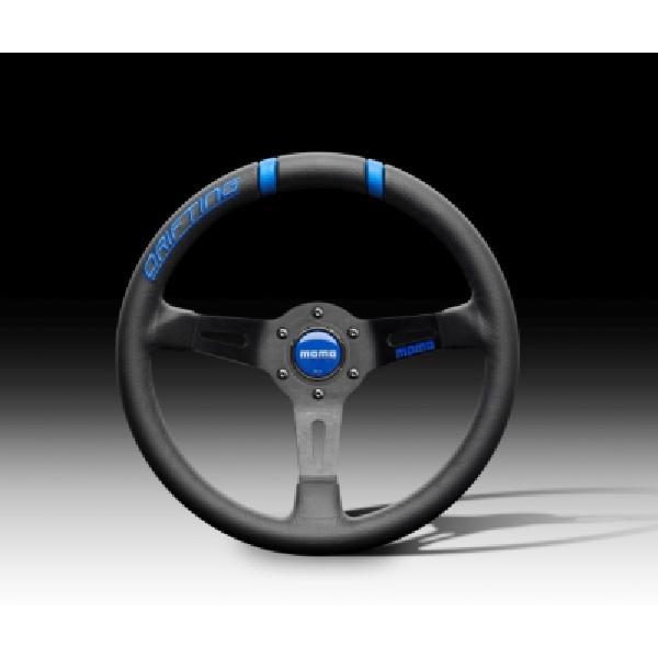 volant bleue achat vente de volant pas cher. Black Bedroom Furniture Sets. Home Design Ideas